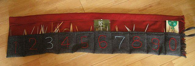 輪編み針ケース(中)