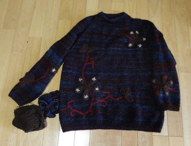 アップリケのセーター(前)