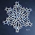 雪の結晶 14 Ⅱ